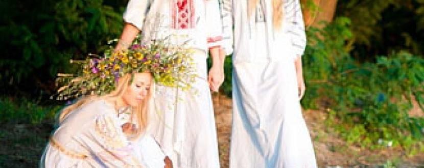 Мамаєва Слобода: святкуємо Івана Купала за слав'янськими традиціями