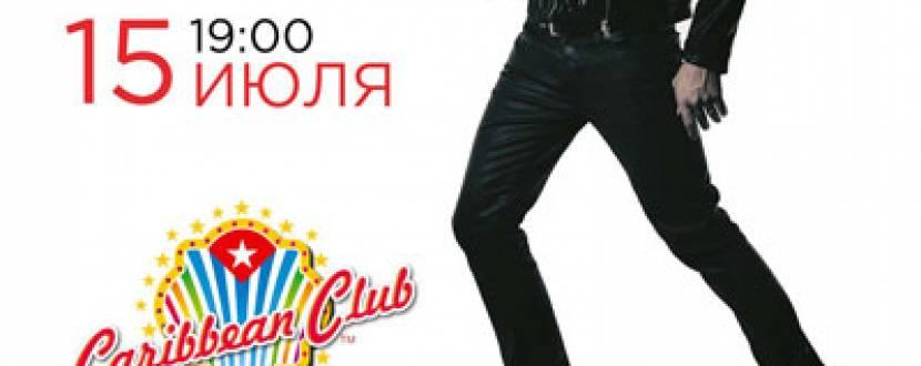 """MAGIC SHOW  """"Ілюзіонист"""" в Caribbean Club"""