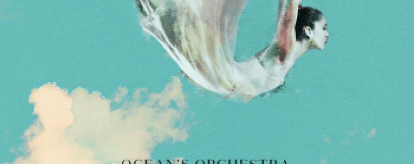 "Концерт ""Класика на даху"""