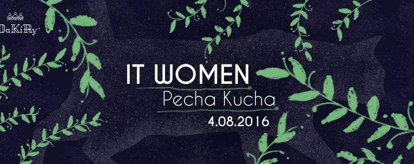 Зустріч у стилі Pecha Kucha