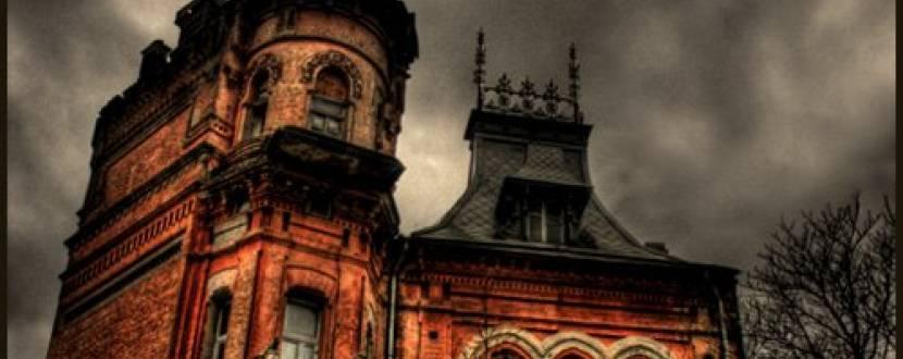 """Екскурсія Києвом """"Таємниці київського простору - Замок Барона та Золоті Ворота"""""""