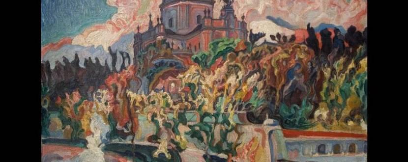 Музей Олекси Новаківського запрошує на тематичну екскурсію