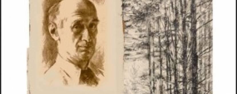 Маестро з Проскурова