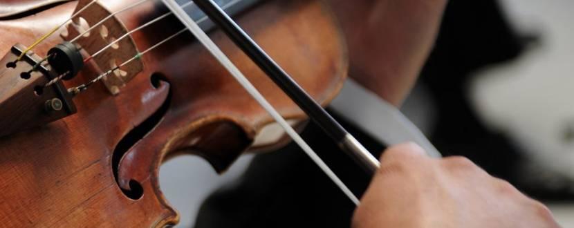 Концерти класичної музики на відкритому майданчику Кіностудії ім. О.Довженка