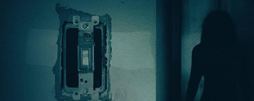"""Фільм жахів """"Не вмикай світло"""""""