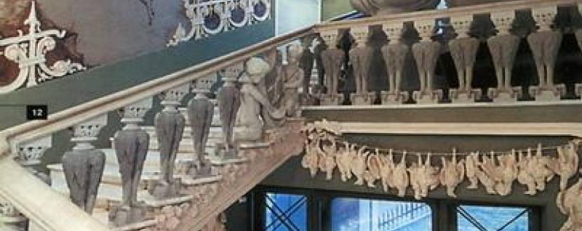 Екскурсія до Будинку хімер та Адміністрації Президента