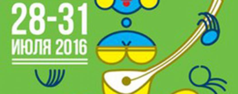 Труханів острів: фестиваль йоги та ведичної культури