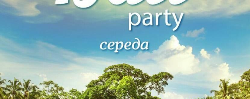 """Караоке-вечірка """"Bali party"""""""