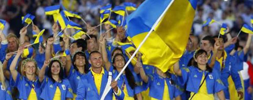 Софійська площа: проводи української збірної на Олімпіаду-2016