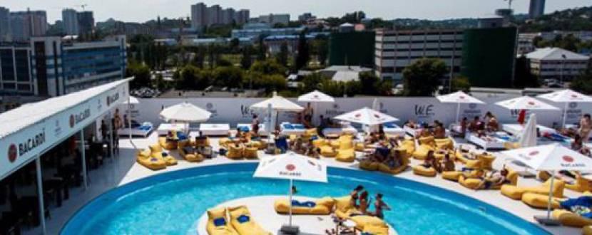 """City Beach Club Kiev: """"Пляж. Вихідний"""""""