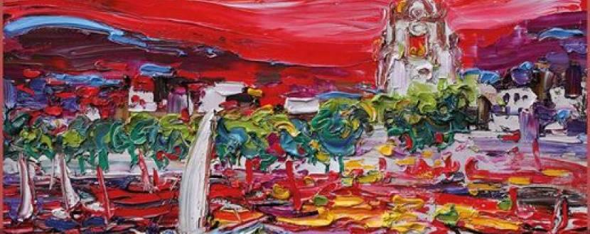 Виставка живопису Михайла Демцю