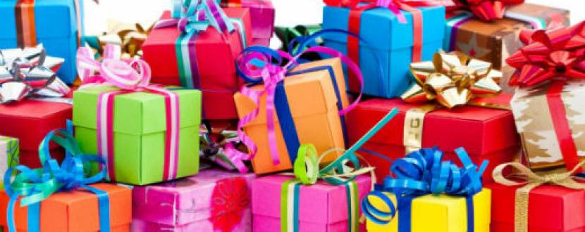 Розіграш подарунків у Sky Park