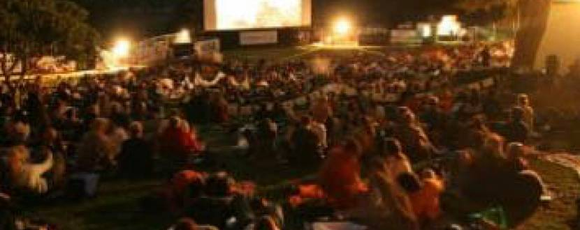 Співоче поле: безкоштовний перегляд кінокласики просто неба
