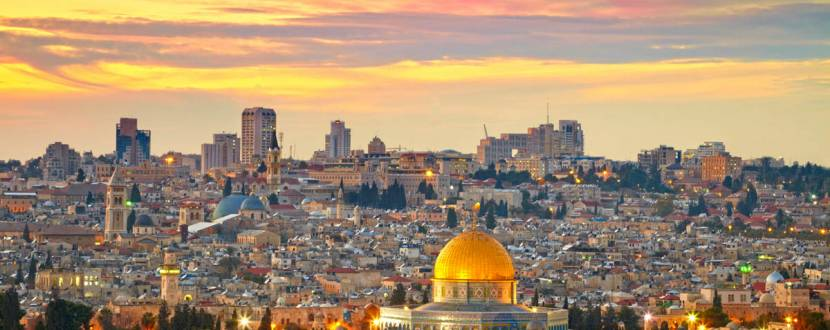 Авиатуры в Израиль из Винницы!