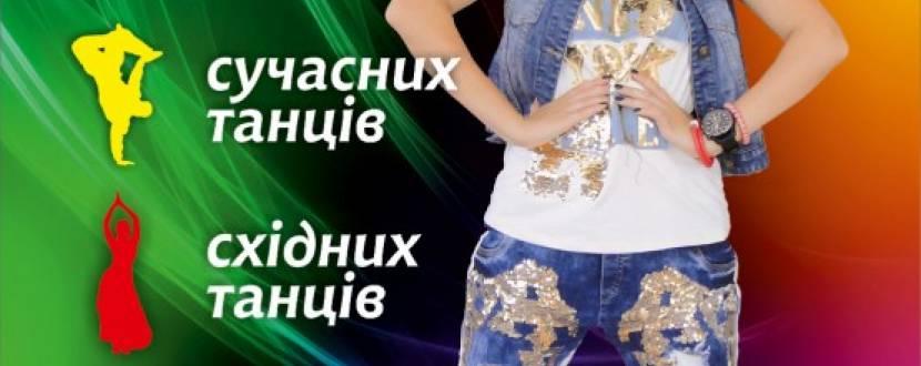 Школа танців від КСТ Віват
