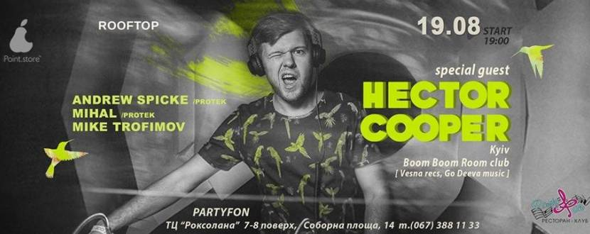 Вечірка Rooftop with Hector Cooper
