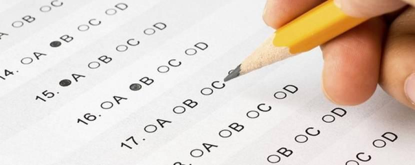 Підготовка до екзаменів