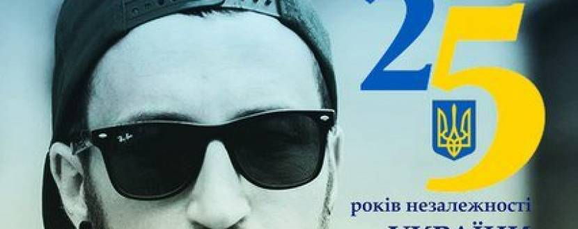 Концерт Ескендер Іслямов & 3 Young Awesome Musicians