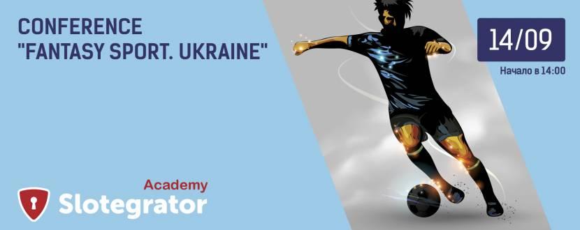 Конференція Fantasy Sport Ukraine