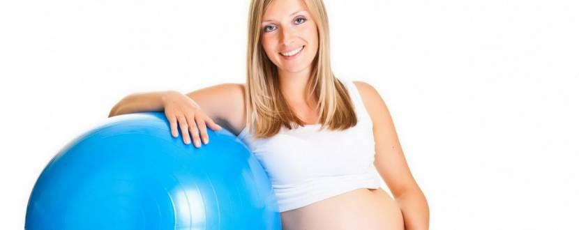 Пілатес для вагітних