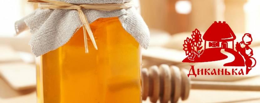 День меду