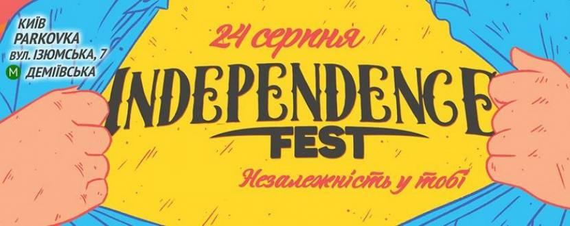 """Independence Festival в""""Parkovka"""""""