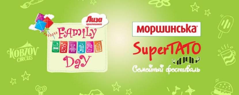 """Сімейний фестиваль """"Family Day"""" в парку Перемоги"""