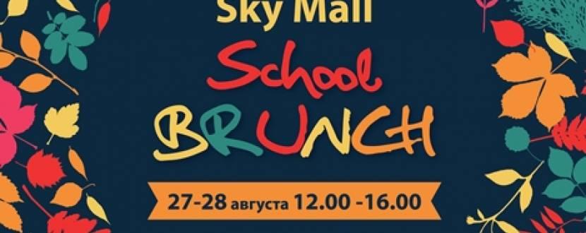 Зустріч із журналом журналом JOY: Sky Mall School Brunch  - розмовляємо про красу та здоров'я