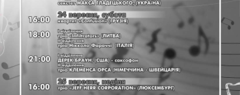 Львівський академічний симфонічний оркестр на VINNYTSIA JAZZFEST 2016
