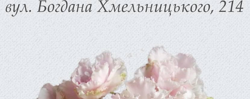 """Виставка африканських фіалок у ТЦ """"ВАМ"""""""