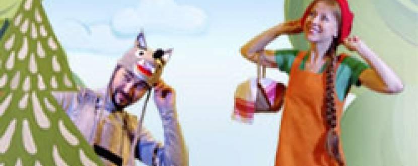 """Мюзикл для дітей """"Червона шапочка"""" в Муніципальному театрі опери та балету для дітей"""