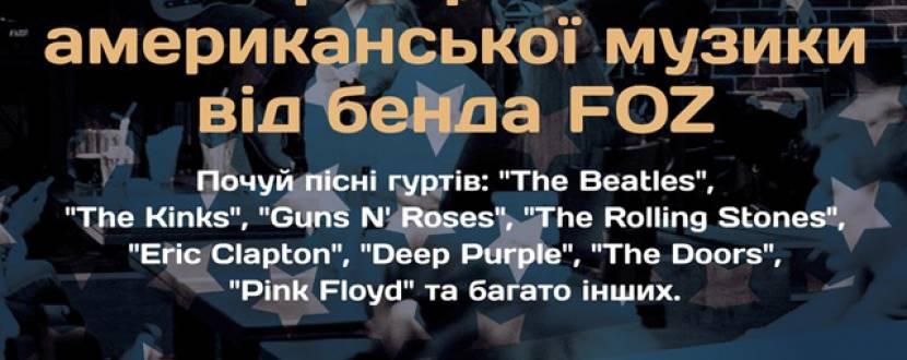 Вечір американської музики з гурт FOZ