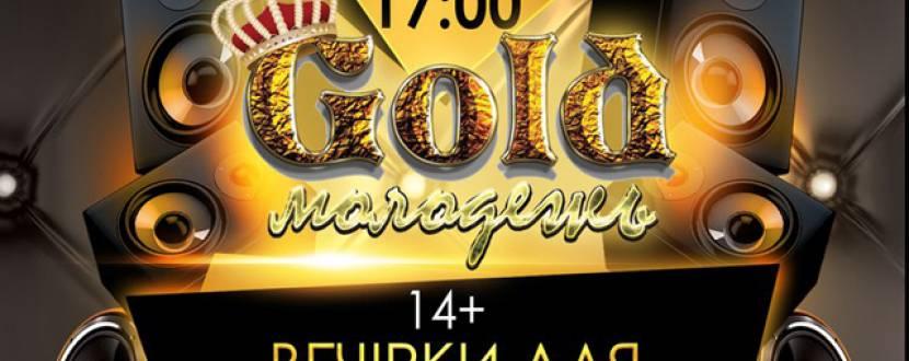 """Вечірка для неповнолітніх """"GOLD MOLODEJ"""""""