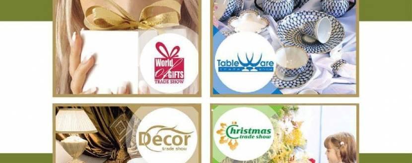 Виставка ProMaisonShow: купуй подарунки та товари для дома