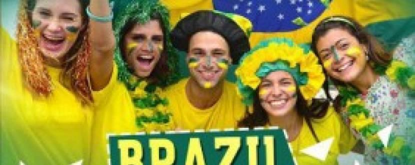 """Сальса-вечірка """"Brazil independence"""""""