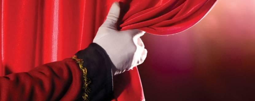 Відкриття нового театрального сезону у Рівненському театрі ляльок
