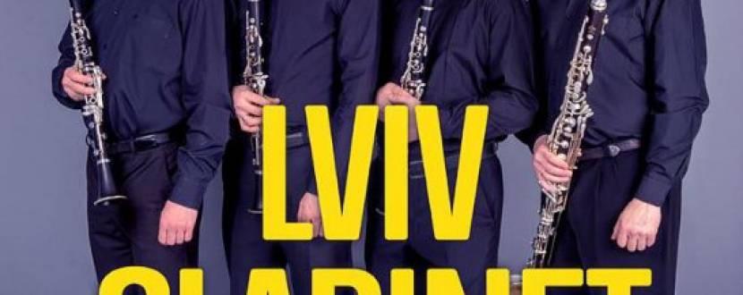 Концерт Lviv clarinet quartet