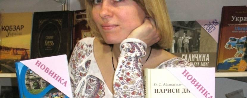 """Презентація книги """"Дністер. Туристичний путівник"""" у Тернополі"""