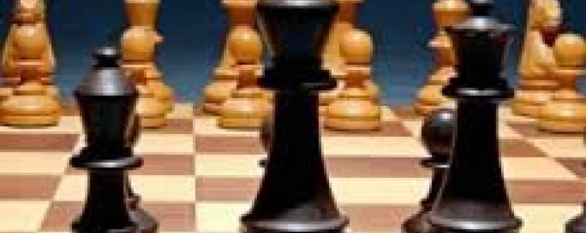 Міські змагання з шахів