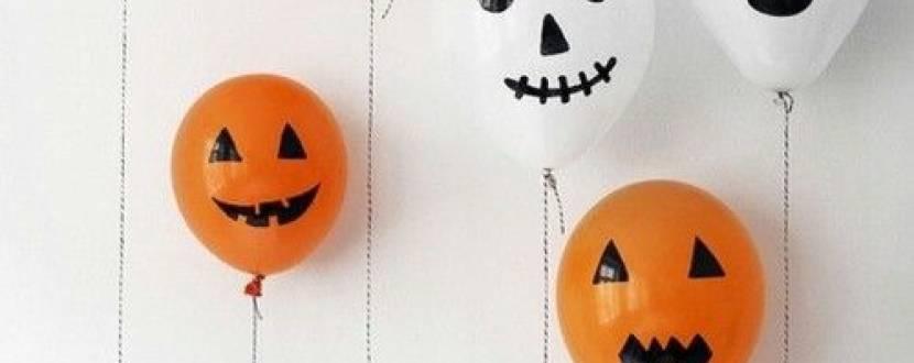 Празднование Bad mama: Halloween