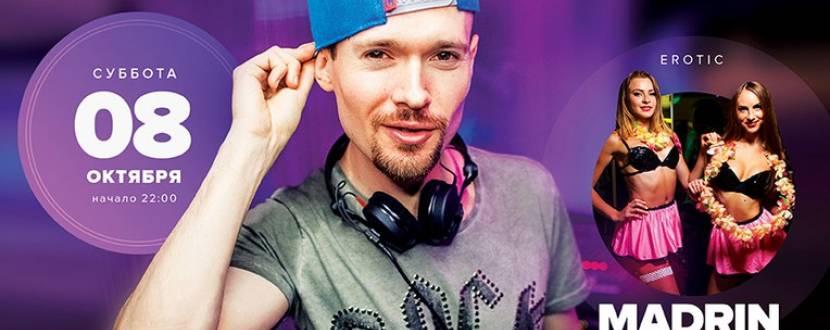 Вечірка з DJ ORIGINAL B