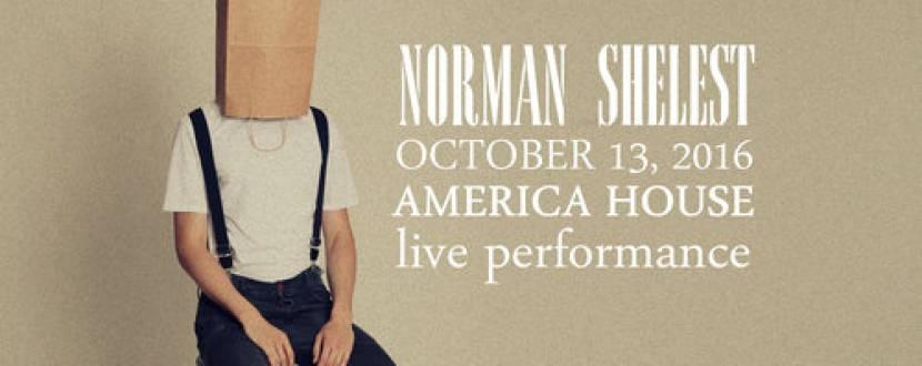 Концерт Нормана Шелеста. Наживо