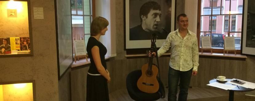 Выставка «Высоцкий и Таганка. Две легенды»