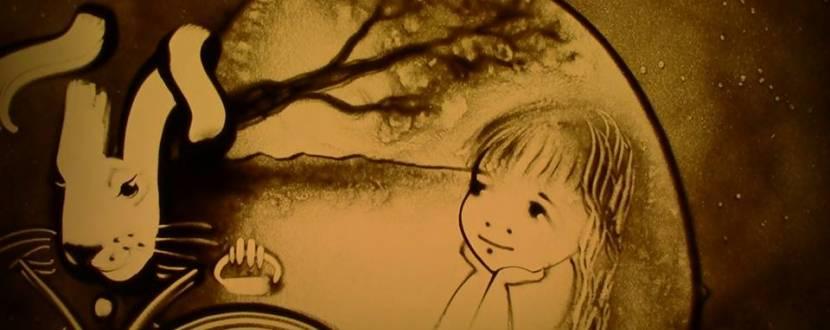 "Песочная сказка ""Алиса в стране чудес"""