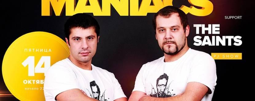 Вечірка День Захисника України