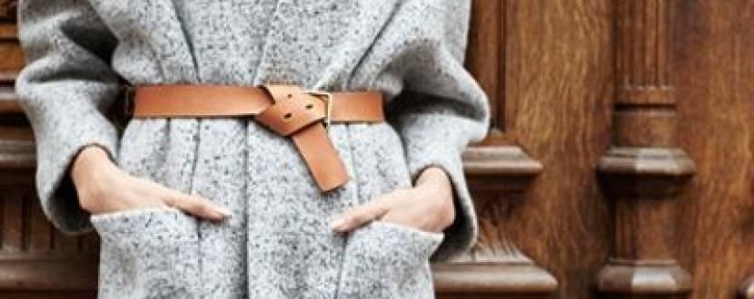 Всі. Свої. Дні українського пальто