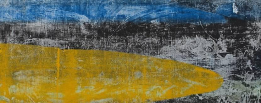 Виставка Руслана Тремби «Він там де ми»