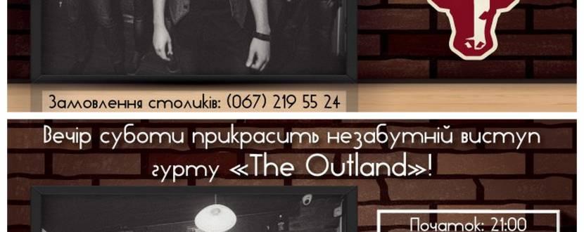 "Гурт ""The Outland"""