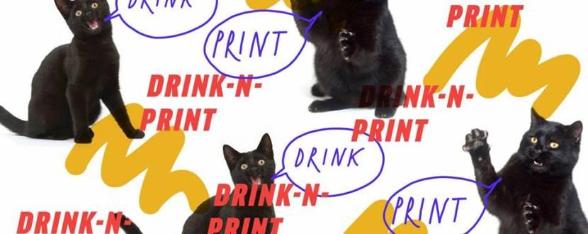 Вечеринка печати Drink&Print: Halloween
