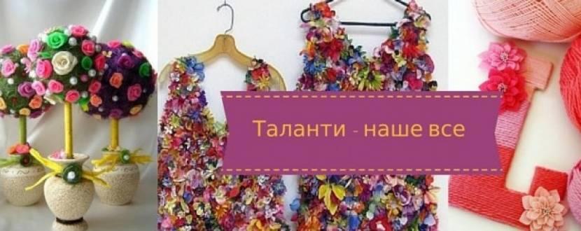 Свято талантів у Тернополі